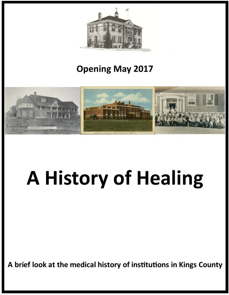HIstory of Healing 2017 opening soon